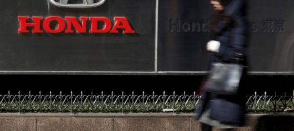 Penjualan City Car Honda Melesat di Triwulan Pertama 2018